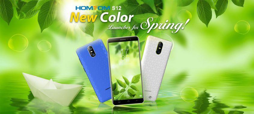 HOMTOM S12 в новом цвете этой весной!