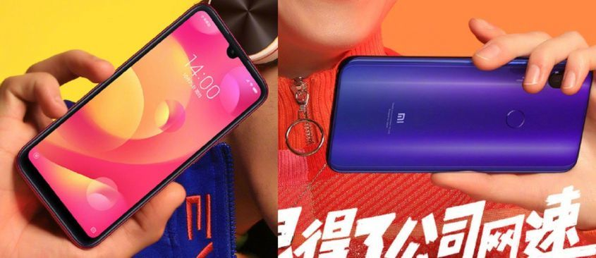 Новый рекорд Xiaomi: шоу-презентация Mi Play!