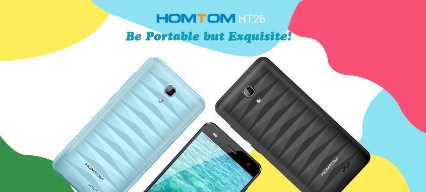 Самый экономичный смартфон HOMTOM HT26 в продаже!