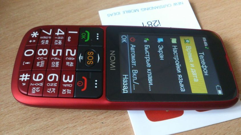 Лучшие телефоны для пожилых людей: топ бабушкофонов с большими кнопками и ярким экраном