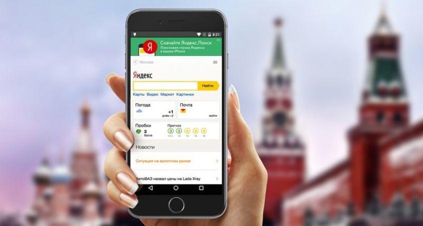 Преимущества и недостатки Яндекс.Телефона. Стоит ли покупать?