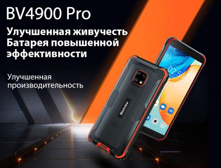 Лучшие китайские смартфоны с большим аккумулятором на Алиэкспресс в 2021 году