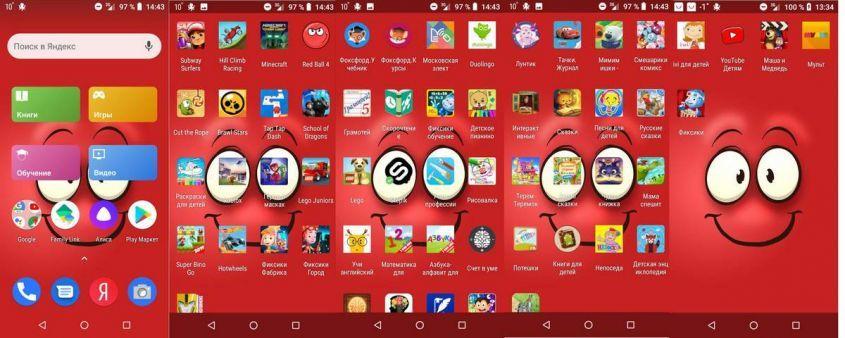 INOI kPhone - первый телефон для вашего ребенка: обзор характеристик и возможностей