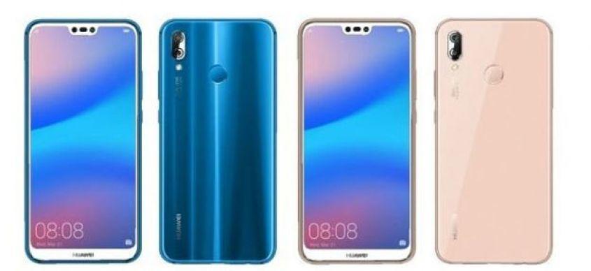 Huawei готовит сенсацию: смартфон с 512 Гб встроенной памяти!