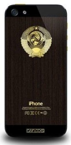 Apple iPhone 5 64Gb Timber Phone Bokonge USSR