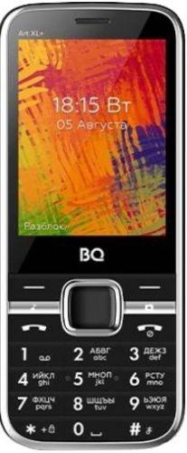 BQ 2838 Art XL+