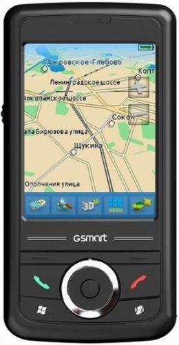 Gigabyte GSmart MW700