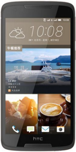 HTC Desire 828 dual sim 32Gb
