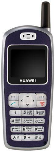 Huawei ETS-310