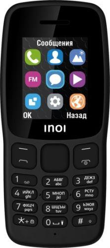 INOI 100 2020