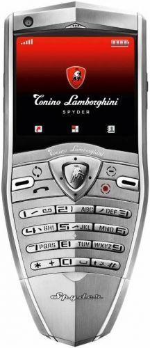 Lamborghini Spyder S600B