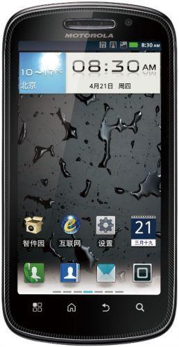 Motorola MOTO XT882