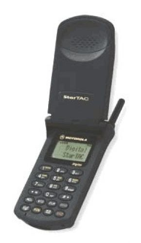 Motorola ST7860