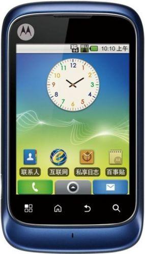 Motorola XT301