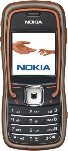 Nokia 5500 Sport Music Edition