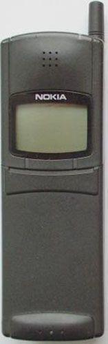 Nokia 8148