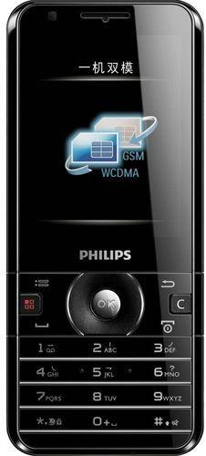 Philips W715