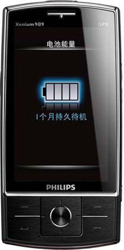 Philips X815