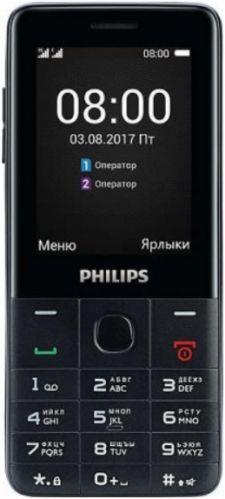 Philips Xenium E116