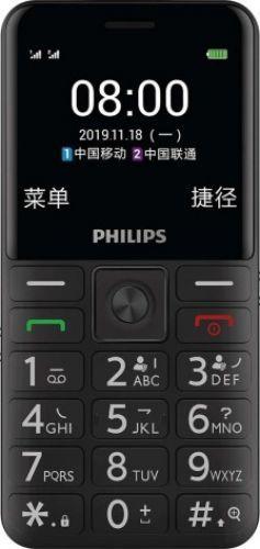 Philips Xenium E206
