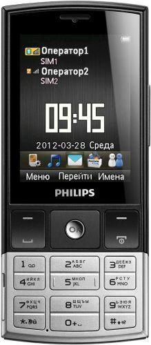 Philips Xenium X332