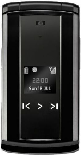 Sagem my800C