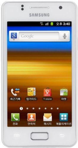 Samsung Galaxy M Style M340S