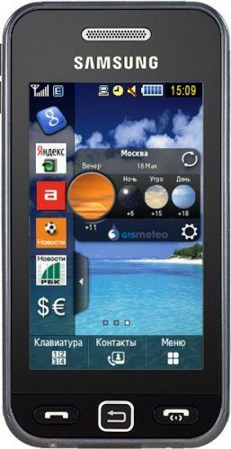Samsung Star Wi-Fi S5230 W