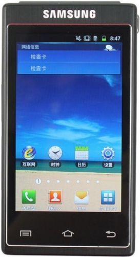 Samsung W999