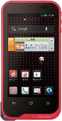 Sharp SH-07D Aquos Phone ST