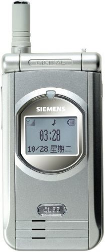 Siemens CL55