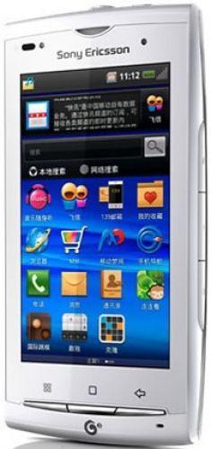 Sony Ericsson A8i