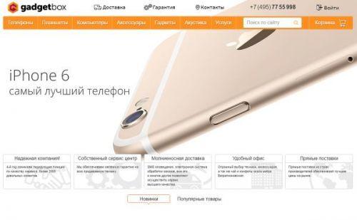 Gbstore.ru