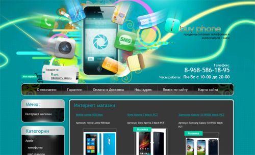 5a5bb525e30b Рады приветствовать Вас на странице нашего интернет магазина ibuyphone.ru.  Мы продаем современную и исключительно оригинальную продукцию ведущих  мировых ...