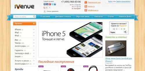 d7482350d360 Мы рады приветствовать Вас на сайте интернет магазина ivenue.ru. Мы давно  зарекомендовали себя на рынке аксессуаров для Apple, Samsung, ...
