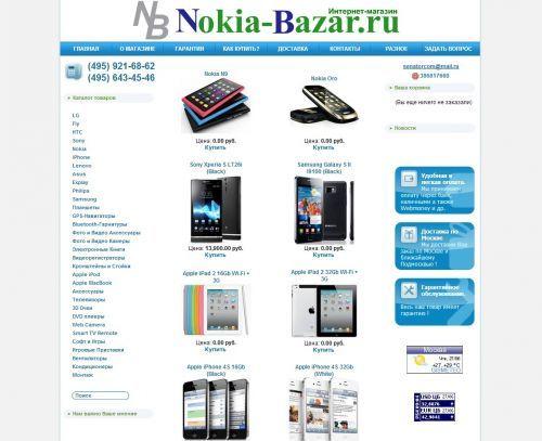 22fe9245134 Компания nokia-bazar.ru осуществляет продажу мобильных телефонов и  предоставляет услуги ведущих операторов сотовой связи России. Принципы  работы магазина
