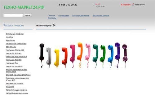 TEXNO-MARKET24.RU